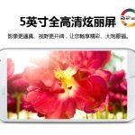 Samsung Galaxy S 4 Dual-SIM con Exynos Octa es presentado