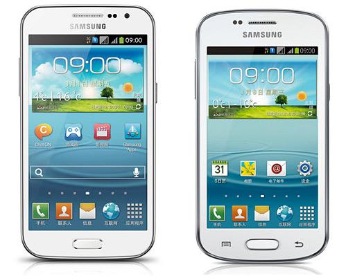 Samsung Galaxy Win I8552 y el Galaxy Trend II Duos S7572