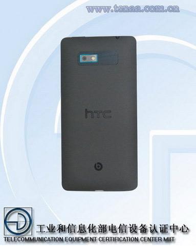 HTC 606w UltraPixeles