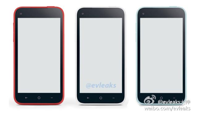 HTC First  Facebook Phone opciones de color