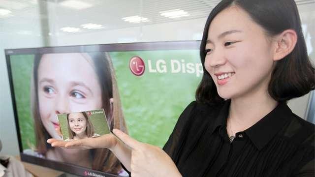 LG pantalla Flexible comunicado