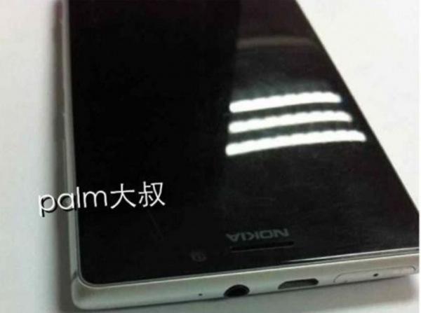 Nokia Catwalk filtrado con aluminio en borde