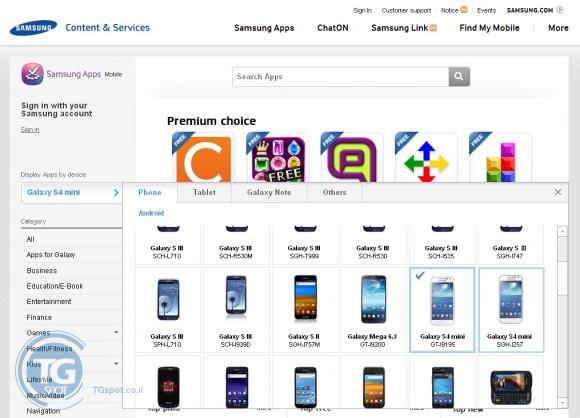 Galaxy S4 mini en app store