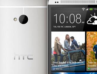 HTC One detalle