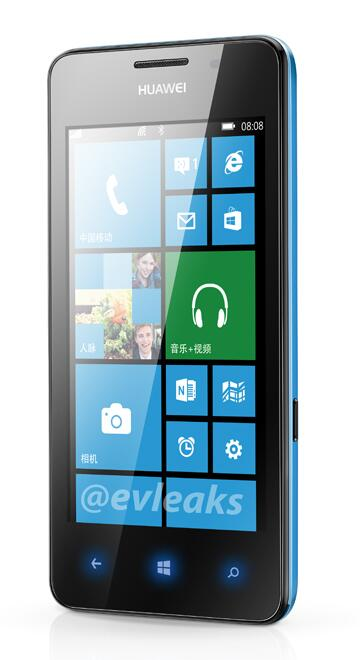 Huawei Ascend W2 con Windows Phone 8 oficial