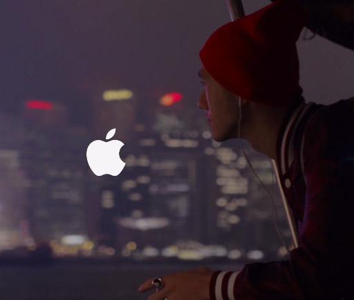 Apple Video comercial del iPhone 5
