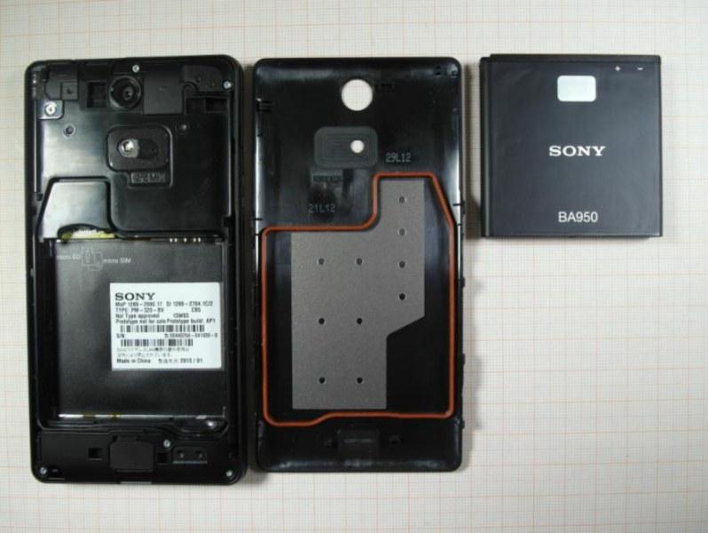 Sony Xperia A filtrado