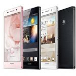 Huawei Ascend P6 ultradelgado y quad-core ya es oficial