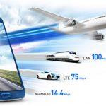 Samsung Galaxy S4 LTE-A ya es oficial con velocidad de hasta 150Mbps