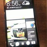 HTC Butterfly s mostrado en imágenes en directo