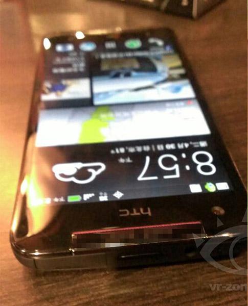 HTC Butterfly s filtrado