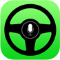 iOS 7 in the Car integration icon