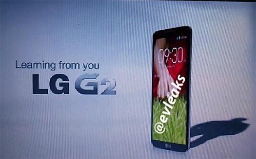 LG Optimus G2 en imágenes