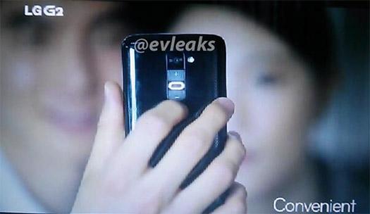 LG Optimus G2 en imágenes botones traseros