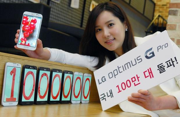 LG Optimus G Pro  1 millón de ventas en Corea del Sur