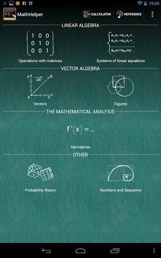 App Math Helper