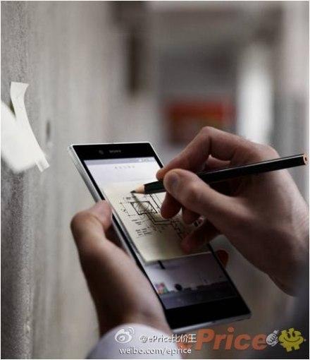Sony Xperia ZU phablet filtrado