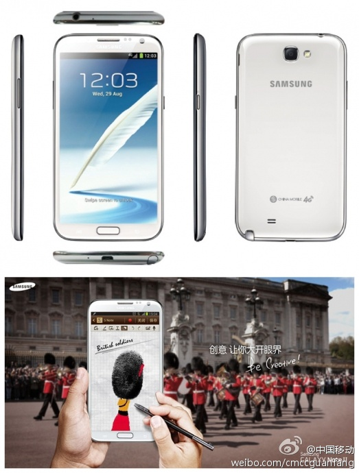 Galaxy Note II Snapdragon 600