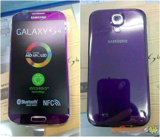 Samsung Galaxy S4 se deja ver en color Púrpura (Purple Mirage)