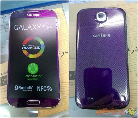 Samsung Galaxy S4 color Púrpura Purple Mirage
