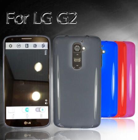 LG Optimus G2 cubiertas covers