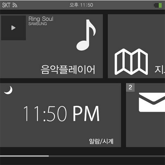 Samsung Gear smartwatch pantalla