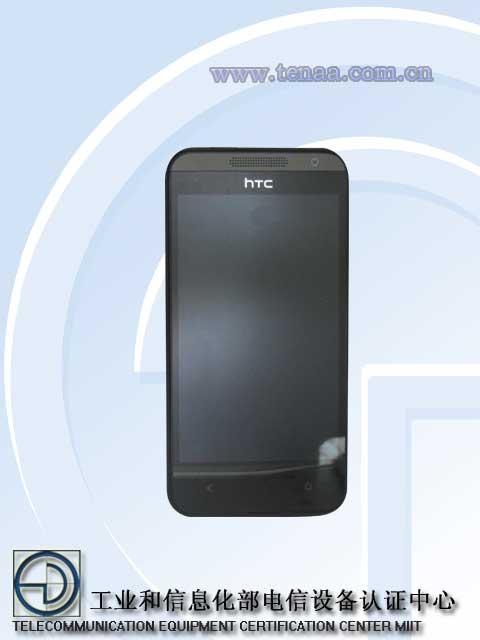 HTC Zara mini 301e FCC Tenaa frente, pantalla