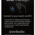 Galaxy Gear manager app confirma NFC y otros dertalles del smartwatch