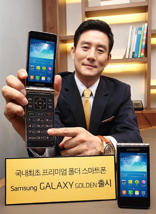 Samsung Galaxy Golden SHV-E400