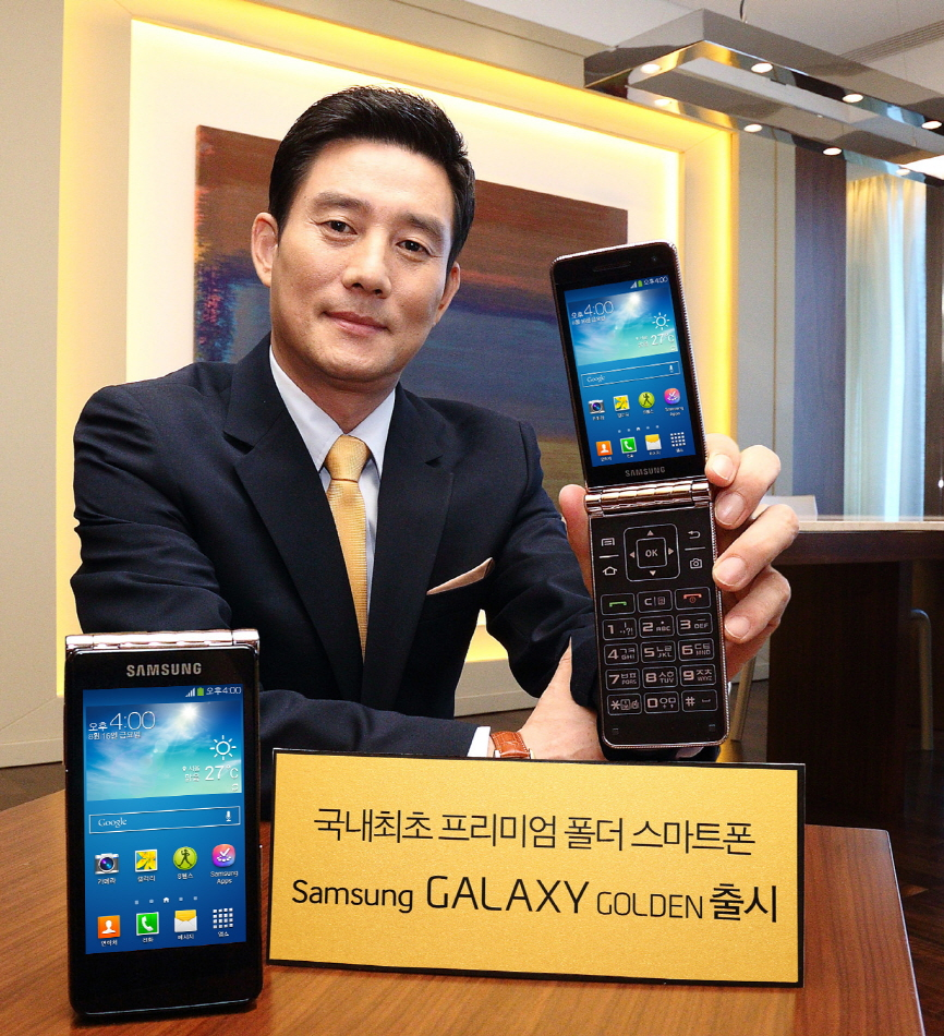 Samsung Galaxy Golden SHV-E400