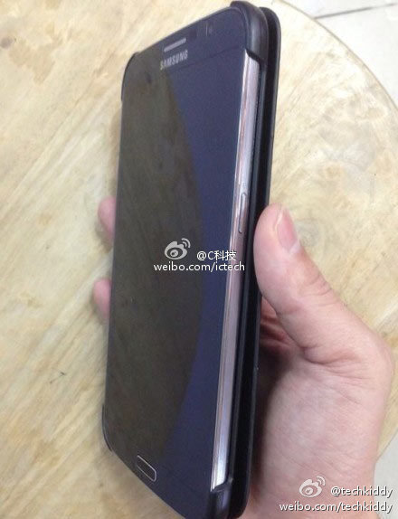 Samsung Galaxy Note III flip cover filtración