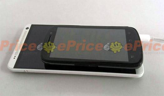 HTC One Max comparado con Motorola