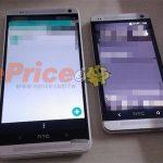 HTC One Max phablet más detalles se filtran y nueva imagen