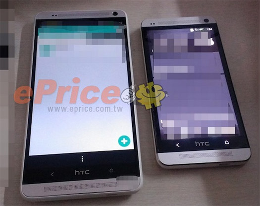 HTC One Max phablet junto al HTC One