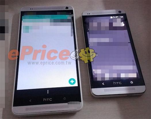 HTC One Max phablet junto al HTC One