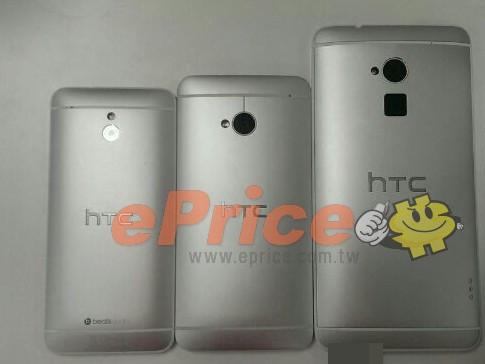 HTC One Max con lector de huella digital comparación One mini y One