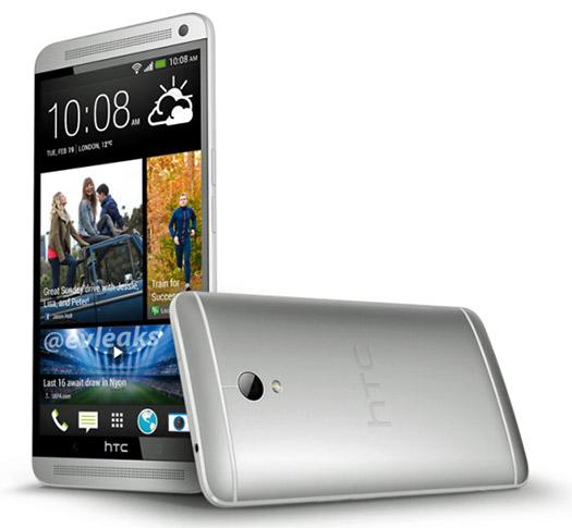 HTC One Max imagen de prensa oficial