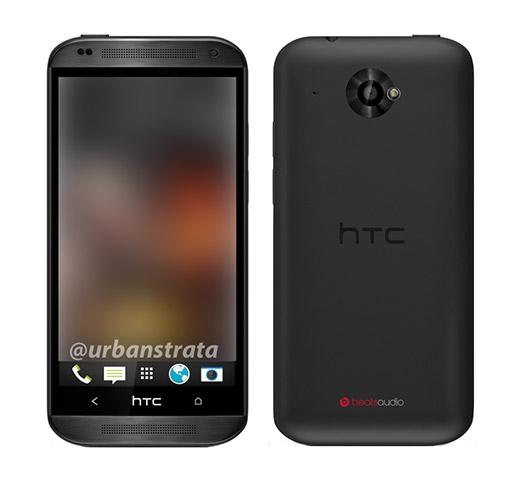 "HTC Zara con 4.5"" qHD frente y cámara"