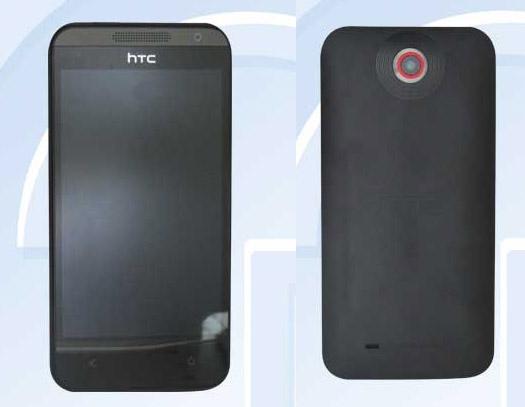 HTC Zara mini 301e FCC Tenaa