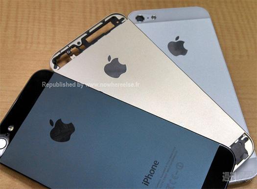 El iPhone 5S  caja de 128 GB golden dorado chanpagne comparado