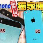 Video muestra al iPhone 5C siendo sometido a pruebas de ralladuras