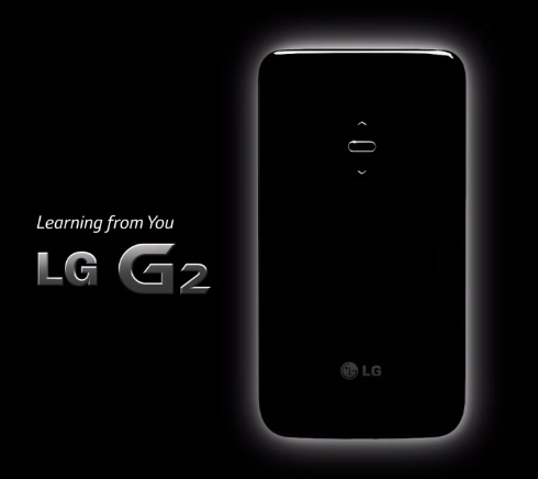 LG Optimus G2 Video Teaser