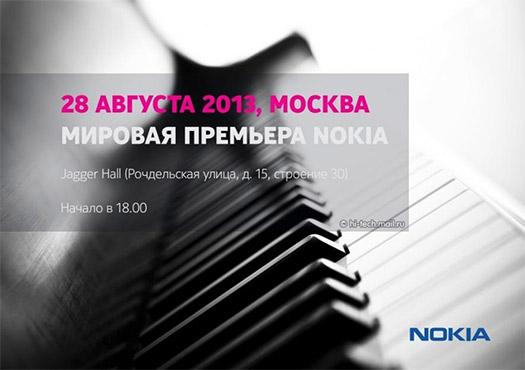 Nokia 28 de agosto evento Moscú Rusia