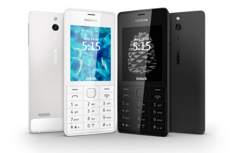 Nokia 515 dual-SIM