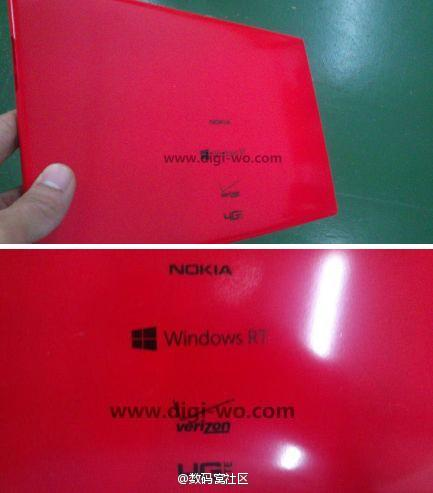 Nokia Tablet con Windows RT color rojo fucsia