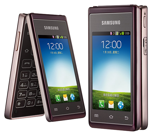 Samsung Hennessy flip phone Android 4.1 de tapa