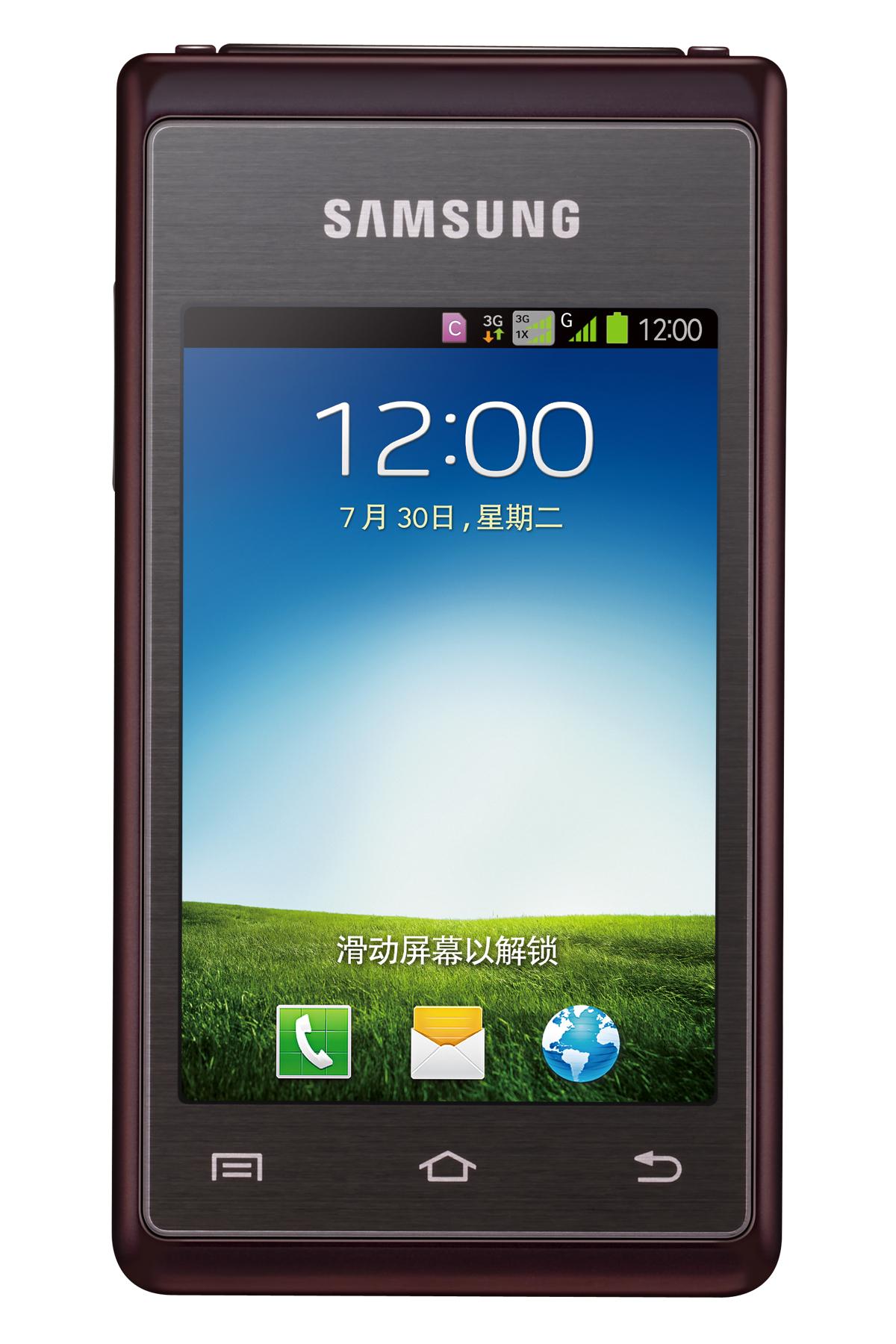 Samsung Hennessy flip phone Android 4.1 de tapa de frente cerrado pantalla