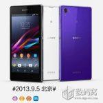 Sony Honami en render oficial muestra sus colores y nuevo teaser su resistencia al agua