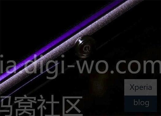 Sony Honami 20 MP Teaser 4 de septiembre