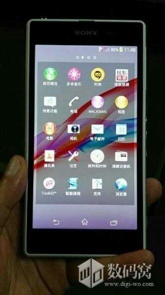 Sony Z1 Honami en hands-on